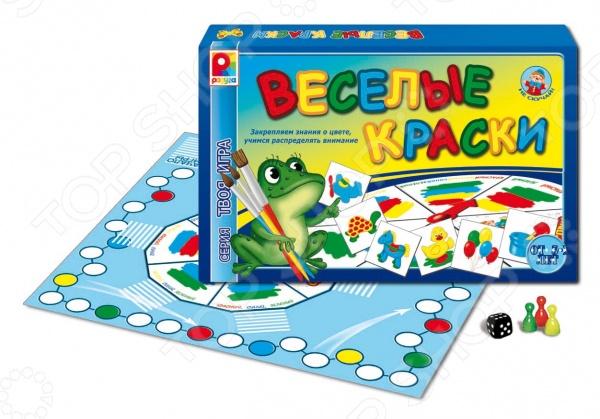Игра настольная развивающая для детей Радуга «Твоя игра. Веселые краски» настольная игра развивающая радуга самым маленьким малыши и краски с 982