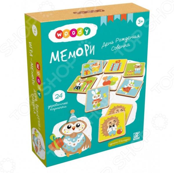 Игра настольная развивающая для детей WOODY «Мемори. День рождения совенка»