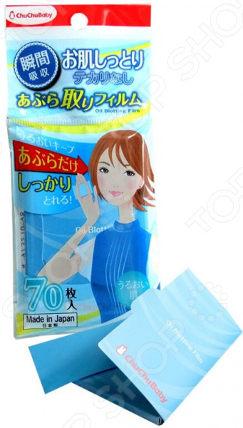 Салфетки для лица матирующие Chu-Chu Baby Oil Blotting Film матирующие салфетки для лица innisfree beauty tool clear oil control film