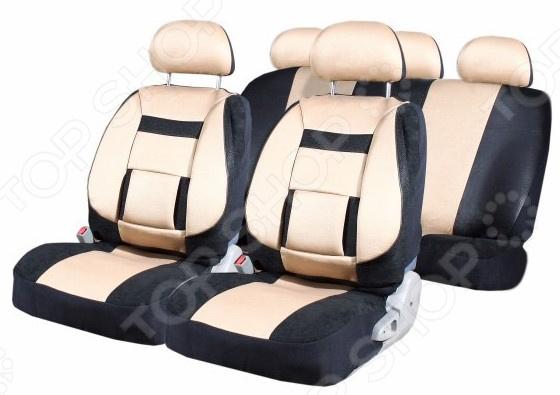 Набор чехлов для сидений SKYWAY Protect 2 с боковой поддержкой спины