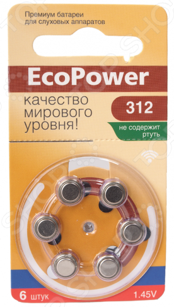 Батарейка для слуховых аппаратов ECOPOWER Type 312 pro svet light mini par led 312 ir