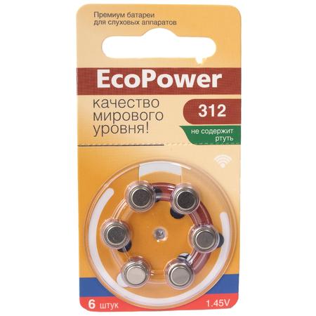 Купить Батарейка для слуховых аппаратов ECOPOWER Type 312