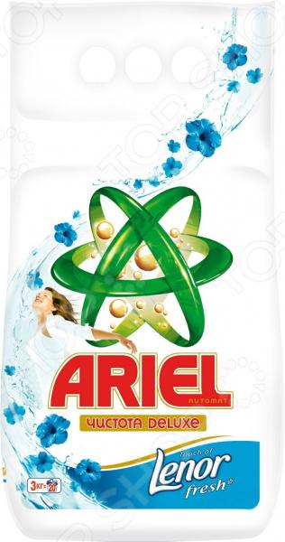 Порошок стиральный Ariel Touch of Lenor Fresh