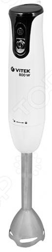 Блендер погружной Vitek VT-3428 цена