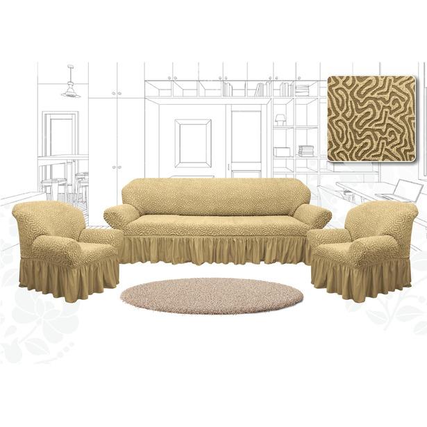 фото Натяжной чехол на трехместный диван и чехлы на 2 кресла Karbeltex «Престиж. Зигзаг» Euro. Цвет: бежевый