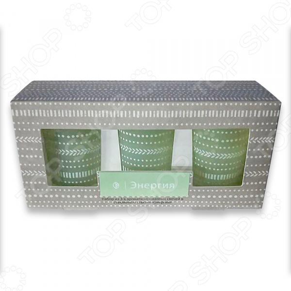 Набор из 3-х ароматизированных свечей в стеклянном стакане