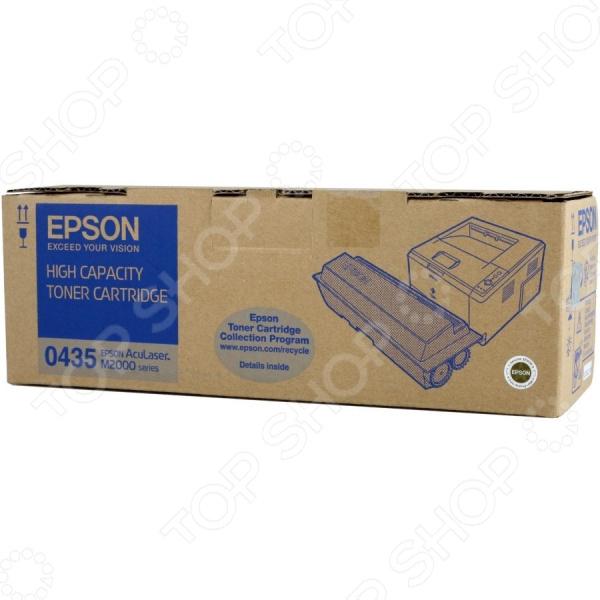 Тонер-картридж повышенной емкости Epson S050435 для AcuLaser C2000