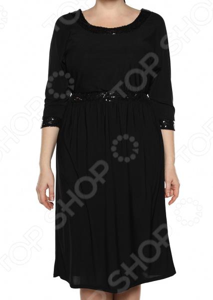 Платье Pretty Woman «Мелодия торжества». Цвет: черный