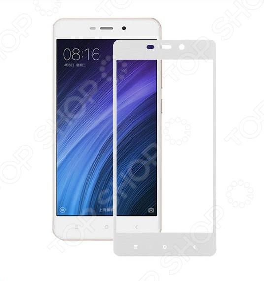 Стекло защитное 2.5D Media Gadget полноклеевое для Xiaomi Redmi 4A стекло защитное 2 5d media gadget полноклеевое для xiaomi redmi note 4x