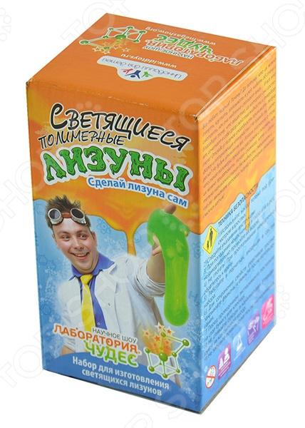Набор для изготовления лизунов Инновации для детей «Светящиеся лизуны» инновации для детей набор мыльная мастерская джунгли