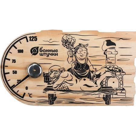 Купить Термометр для бани и сауны Банные штучки «Забота»