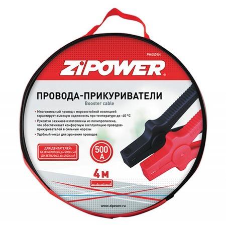 Купить Провода пусковые Zipower PM0509N
