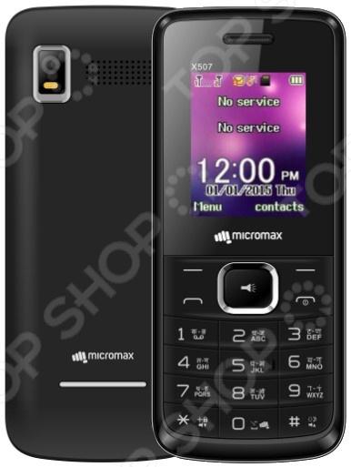 Мобильный телефон Micromax X507 мобильный телефон micromax x507
