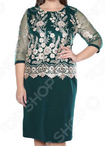 Платье Blagof «Королевский каприз». Цвет: изумрудный