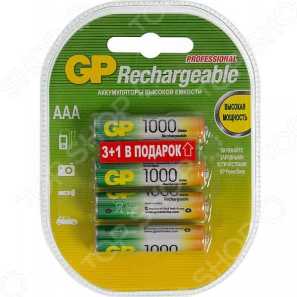 Набор батареек аккумуляторных GP Batteries 100AAAHC3/1-2CR4 батарейки ultra 24aup 2cr4