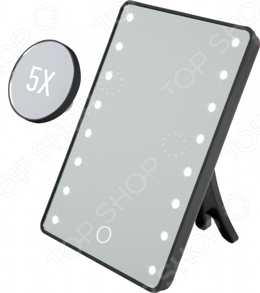 Зеркало косметическое Energy EN-705Z