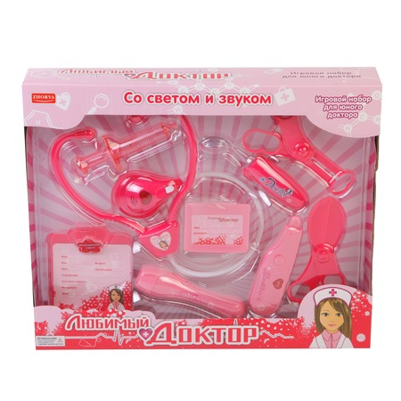 Купить Игровой набор для девочки Zhorya «Любимый доктор» 1700195
