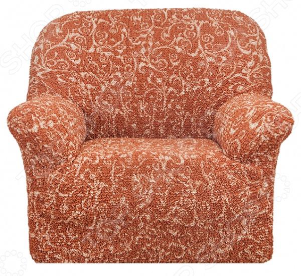Zakazat.ru: Натяжной чехол на кресло Еврочехол «Виста. Медея»