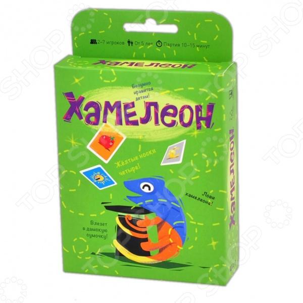 Игра карточная Magellan «Хамелеон» Игра карточная Magellan «Хамелеон» /