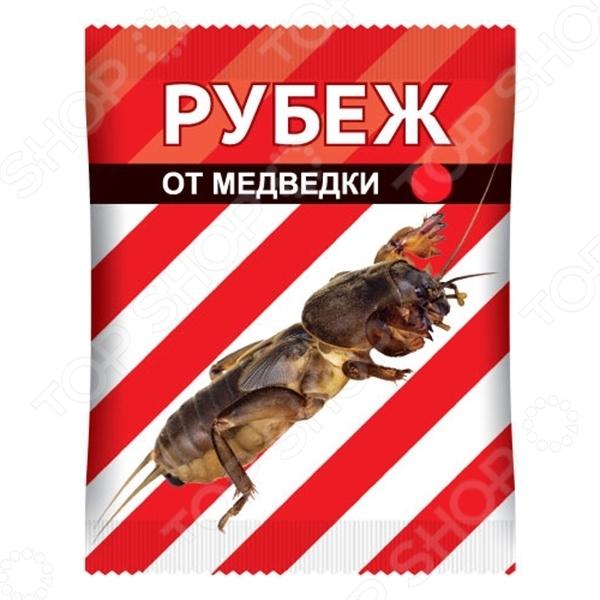Средство для уничтожения медведки «Рубеж» в магазине в москве бромадиолон