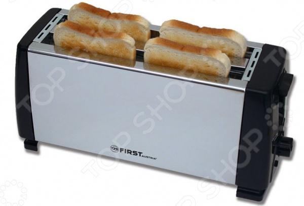 Тостер 5367