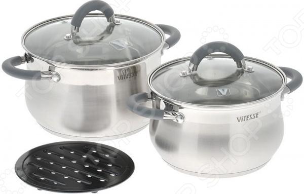 Набор посуды Vitesse VS-2038