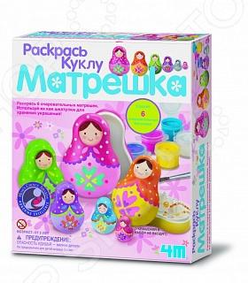 Набор для раскраски куклы 4M «Матрешка» раскраски эксмо подарочный комплект со скидкой 2 раскраски
