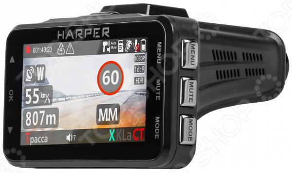 Видеорегистратор Harper DVHR-915