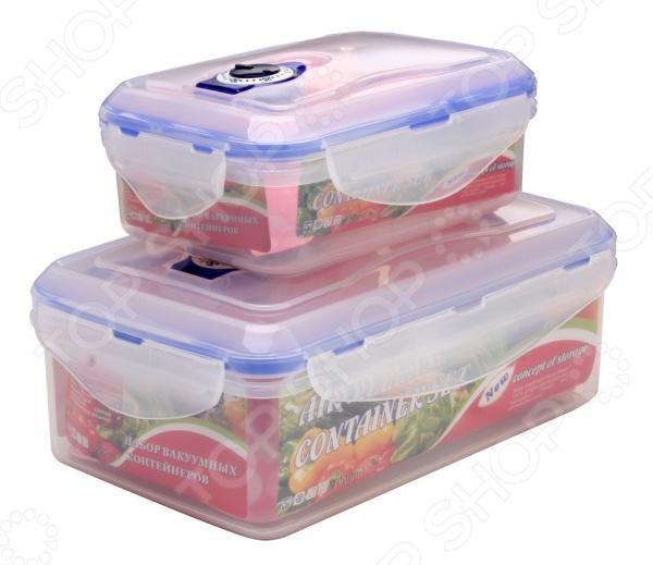 Набор контейнеров для продуктов Queen Ruby QR-8576