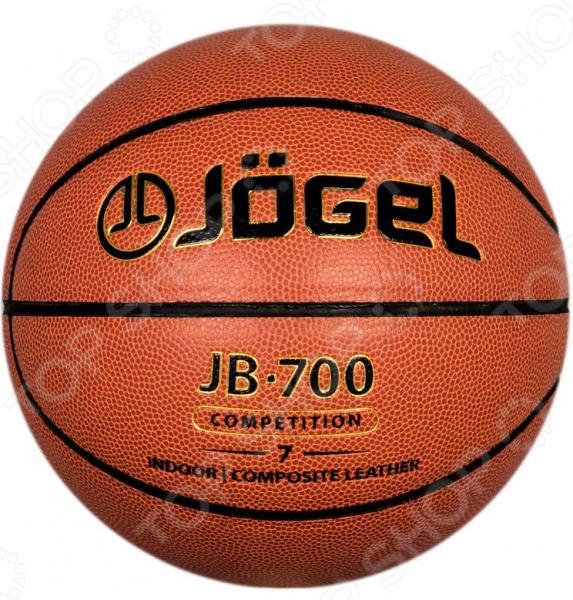 Мяч баскетбольный Jogel JB-700 мячи спортивные jogel мяч баскетбольный jogel jb 150 7