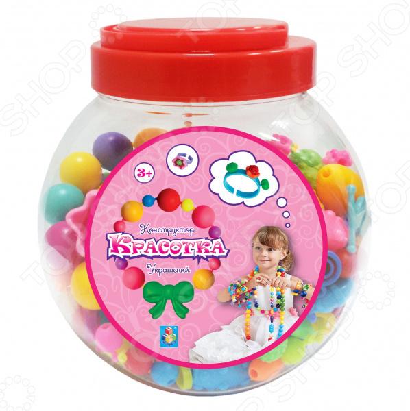Набор для создания украшений 1 Toy «Красотка» Т80586