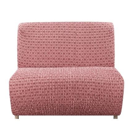 Купить Натяжной чехол на кресло без подлокотников Еврочехол «Сиена Сатурно»