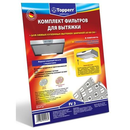 Купить Комплект фильтров для вытяжки Topperr FV 3