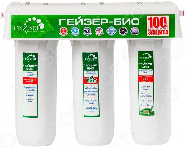 Фильтр для воды Гейзер 3 Био 321 11040