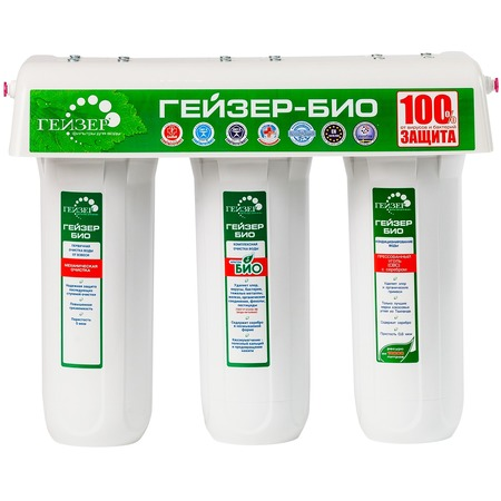 Купить Фильтр для воды Гейзер 3 Био 321 11040