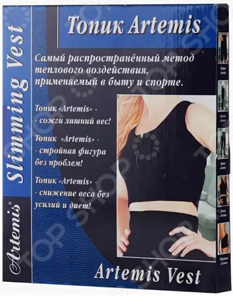 Топ для похудения Artemis Slimming Vest Топ для похудения Artemis 00901012 /Черный