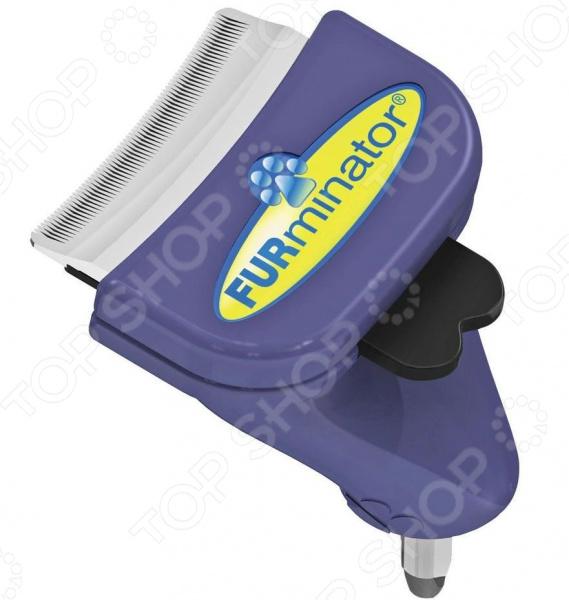 Фуминатор-насадка для собак мелких пород FURminator FURflex «Против линьки»
