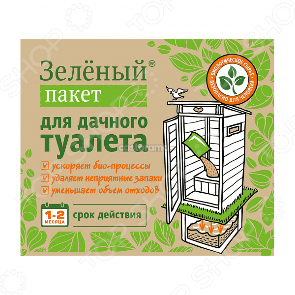 Биоускоритель для дачного туалета Зеленый пакет средство для дачного туалета микропан выгребная яма 12г 1 таблетка