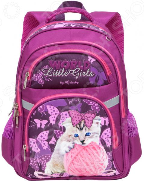 Рюкзак школьный Grizzly RG-663-1