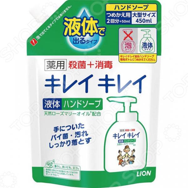 Мыло жидкое для рук Lion Kirei