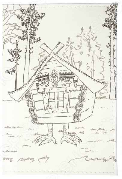 Обложка для автодокументов Mitya Veselkov «Избушка на курьих ножках»