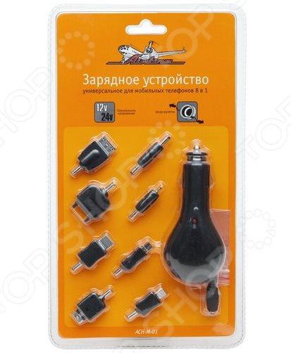 Устройство зарядное автомобильное универсальное Airline 8 в 1 ACH-M-01 зарядное устройство soalr 16800mah usb ipad iphone samsug usb dc 5v computure