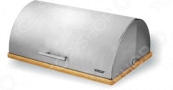 Хлебница Vitesse Sierra