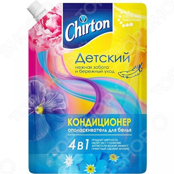Кондиционер для белья Chirton «Детский» бытовая химия chirton кондиционер для белья альпийский луг 1 л