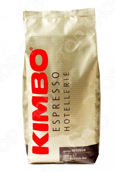 Кофе в зернах Kimbo Hotellerie Gusto Intenso