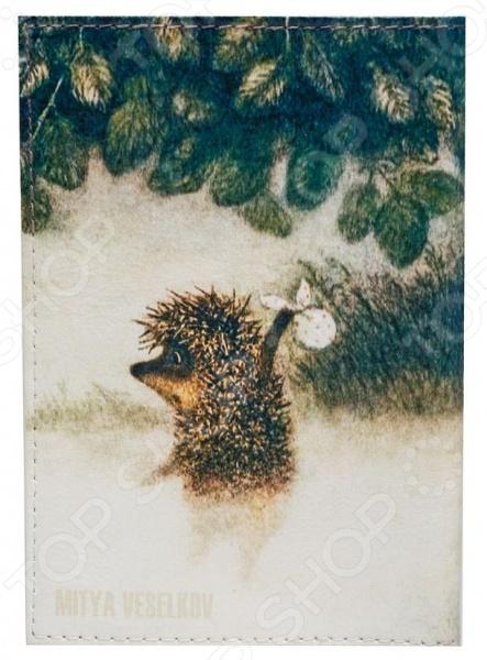 Обложка для паспорта кожаная Mitya Veselkov «Ежик в тумане» обложка для паспорта кожаная mitya veselkov ежик с веточкой