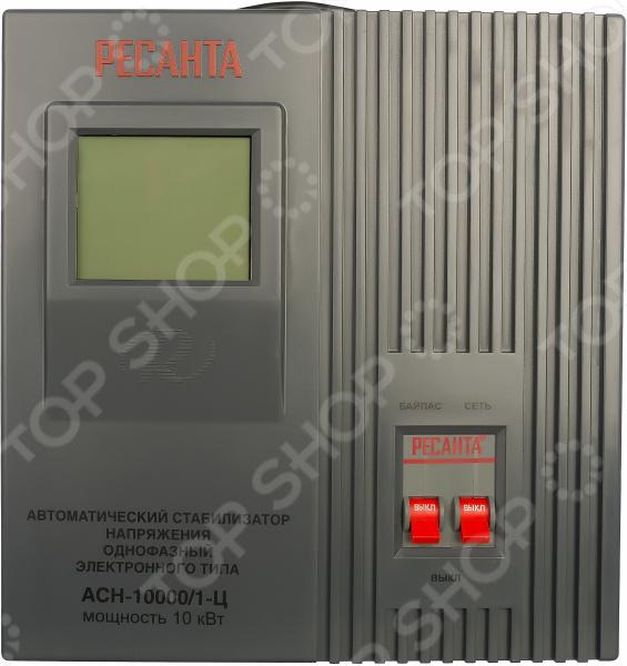 Стабилизатор напряжения Ресанта АСН 10000/1-Ц