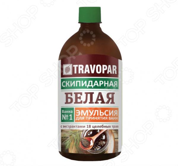 Скипидарный раствор для принятия скипидарных ванн Travopar «Белая» скипидарная растирка travopar контроль веса
