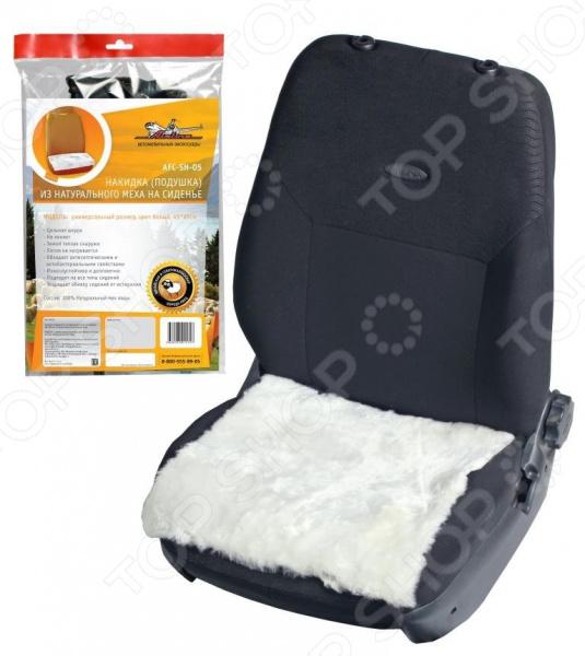 Накидка-подушка на сиденье Airline AFC-SH Накидка-подушка на сиденье Airline AFC-SH-05 /Белый