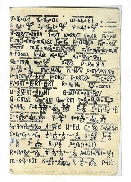 Обложка для паспорта кожаная Mitya Veselkov «Уравнения»